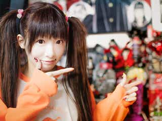 椎名ひかり、自宅をテレビ初公開 整理整頓に挑戦