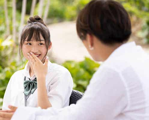 大人男子・そらが気になっているのは女子高生・らいむだった「一番喋りたい」 『恋ステ in the Resort』#4