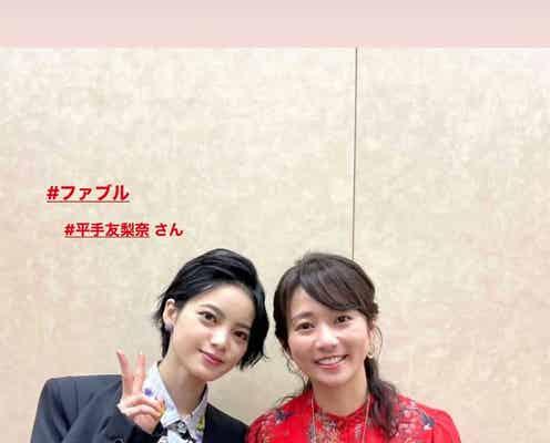 木村文乃、平手友梨奈バースデー祝福 仲良し2ショットに「ほんとの姉妹みたい」の声