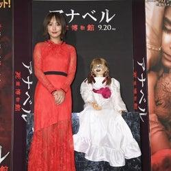 夏菜、ドッキリに絶叫!『アナベル 死霊博物館』4DX with ScreenX上映に「寿命縮まるんじゃないですか」