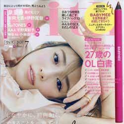 泉里香「With」2020年7月号(C)Fujisan Magazine Service Co., Ltd. All Rights Reserved.