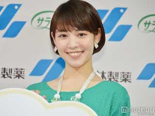 「陸王」出演の吉谷彩子、初の芸能イベント 美の秘訣&素顔明らかに