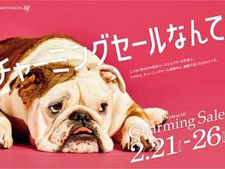 ふてくされる犬の表情が可愛すぎる 皮肉交じりのセリフにも注目