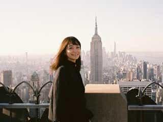 深川麻衣、ニューヨーク一人旅を報告「色々な嬉しい出会いもありました」