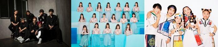 EXIT×Da-iCE、日向坂46、Foorin(画像提供:TBS)