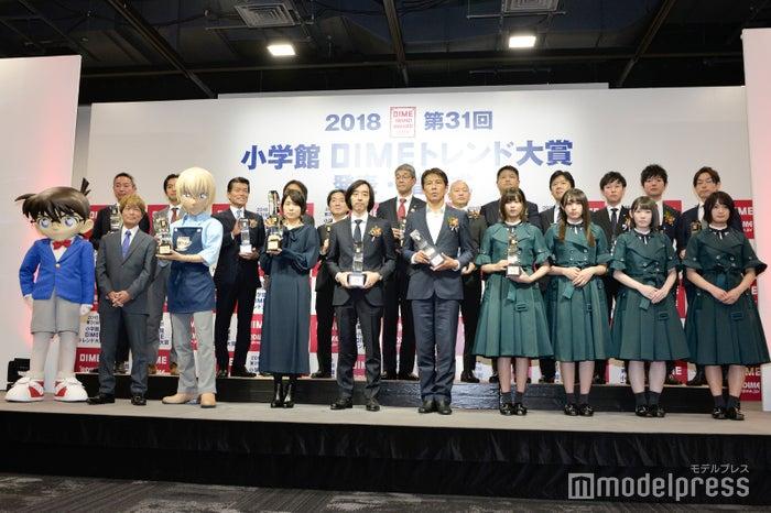 「2018 第31回 小学館 DIMEトレンド大賞」発表・贈賞式 (C)モデルプレス