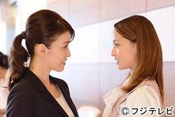 沢尻エリカ「ファーストクラス」新キャスト発表