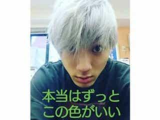 山田裕貴 3年前の銀髪ヘアスタイルにファン大絶賛!