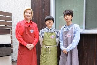 バカリズム・中丸雄一・カズレーザー「家事ヤロウ!!!」放送枠引っ越しでパワーアップ