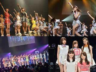 エイベックス夏のアイドルイベント開催 SUPER☆GiRLS・GEMら圧巻ライブ、オーディションにファン熱狂