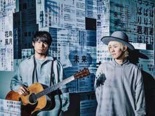 吉田山田、8月29日開催「吉田山田祭り2020」の有料生配信決定!