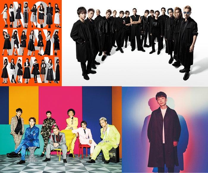 (左上から時計回りに)AKB48、EXILE、星野源、DA PUMP (提供写真)