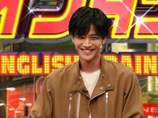 EXILE岩田剛典「ネプリーグ」でクイズ番組初登場 ディーン・フジオカとピンチに