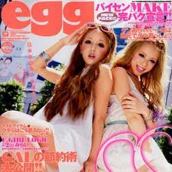 """モデルプレス - """"エロ妄想""""が大事!?メンズがグッとくる夏デート服とは"""