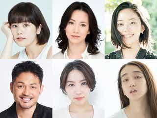 筧美和子ら、新川優愛主演ドラマ「ギルティ~この恋は罪ですか?~」追加キャスト発表