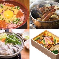 「ジャパン フィッシャーマンズ フェスティバル2019」こぼれ海鮮丼に絶品ふぐ鍋…海鮮料理の祭典で満腹に