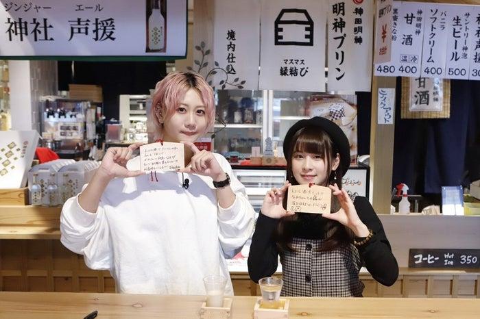 古畑奈和、前田佳織里(C)VAP・BS日テレ