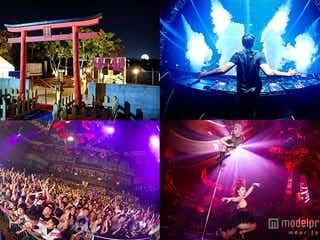 日本一の年越しパーティ開催 世界のトップDJが沸かす