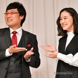 山里亮太&蒼井優(C)モデルプレス