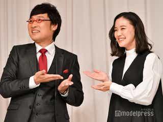 山里亮太、結婚前提で蒼井優に告白 スピード婚の理由明かす