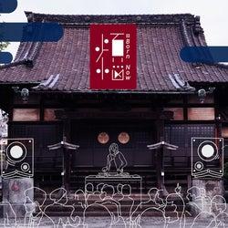 お寺×HIPHOPの新感覚フェス「煩悩 #BornNow 2018」DJのチルなビートに浸る