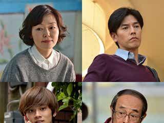 多部未華子『あやしい彼女』小林聡美、要潤ら追加キャストが発表