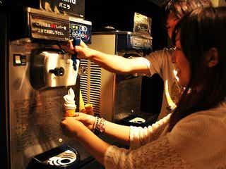 ジョン・レノンも絶賛した「カフェ・ド・ミノリヤ」のソフトクリーム、バグースのネットカフェで無料提供