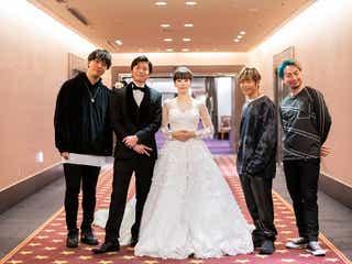 田中圭の新郎姿が「尊い」「素敵すぎ」と話題 Sonar Pocket「80億分の1」MV出演