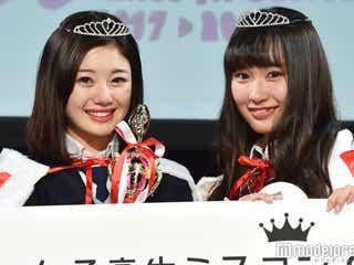 中部一かわいい女子高生が決定<女子高生ミスコン2017-2018>