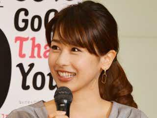 木村拓哉、加藤綾子アナにまさかのツッコミ 松たか子が制止