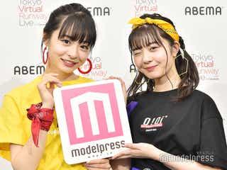 【終了】莉子&ゆなたこ、直筆サイン入りチェキプレゼント【1名様】