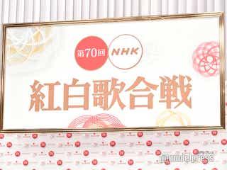 「第70回 NHK紅白歌合戦」出場歌手発表