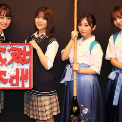 乃木坂46岩本蓮加、与田祐希らが激突!ヒットソングにあわせて書道パフォーマンス