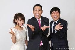 """フジテレビ、""""新世代の歌姫""""発掘の大型プロジェクトを始動"""