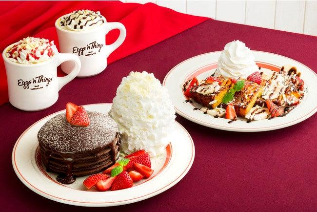 「とろけるフォンダンショコラパンケーキ」「ストロベリー&バナナチョコ・フレンチトースト」/画像提供:Eggs'n Things Japan