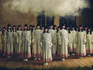 櫻坂46、2ndシングル「BAN」決定 センターは森田ひかる&フォーメーションも発表