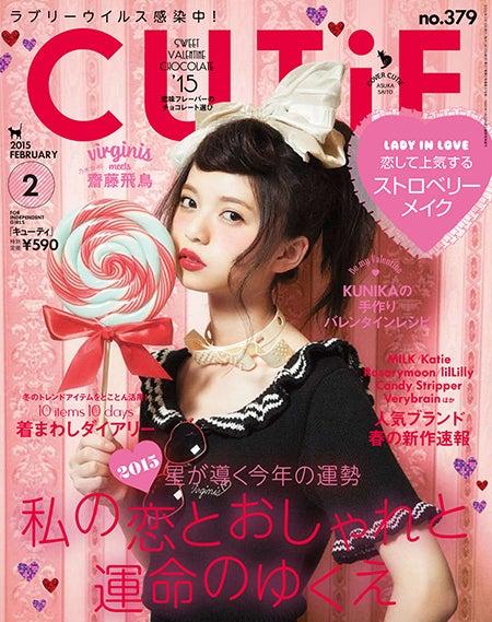 齋藤飛鳥が単独表紙を飾った「CUTiE」2月号(宝島社、2014年1月10日発売)