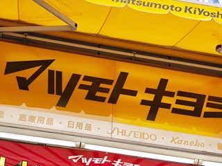 平野紫耀&佐藤健が愛用でネットも品薄!話題「リップ」が優秀すぎ