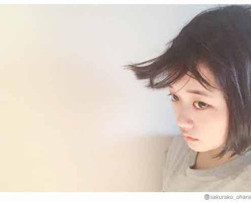大原櫻子、お茶目な寝起きショットに反響「可愛すぎる」「すっぴん?」