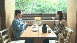 優衣、りさこ(利沙子)「TERRACE HOUSE OPENING NEW DOORS」39th WEEK(C)フジテレビ/イースト・エンタテインメント