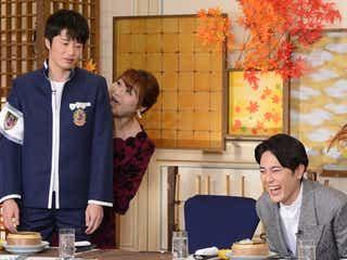 「ぐるナイ」ゴチで重大発表 間宮祥太朗は先輩・田中圭に仰天告白