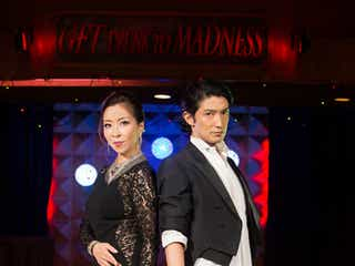 真矢ミキ、西島数博とドラマ『黒蜥蜴』で結婚後初共演