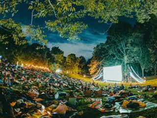 「夜空と交差する森の映画祭2021」野外映画フェスが埼玉で、昼夜2パートで作品上映