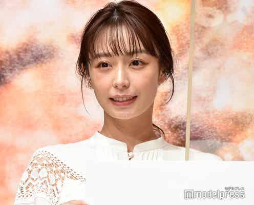 宇垣美里、オールホワイトコーデで可憐に登場 コメント力絶賛される
