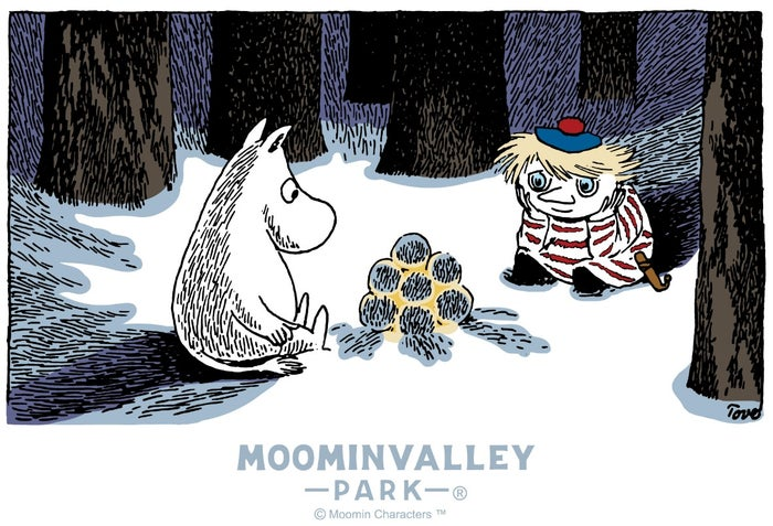 WINTER WONDERLAND in MOOMINVALLEY PARK/画像提供:ムーミン物語