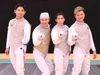 中居正広、東京五輪スターとガチ対決 Snow Man深澤辰哉が初参戦
