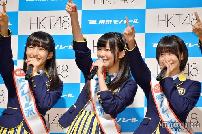 左から:田島芽瑠、指原莉乃、朝長美桜
