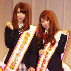 モデルプレス - AKB48から新たな観光大使が誕生 高橋みなみも太鼓判「根性は相当座っている」