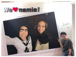 イモトアヤコ、安室奈美恵の展示会を訪問 2ショットパネルとの対面にファンから歓喜の声