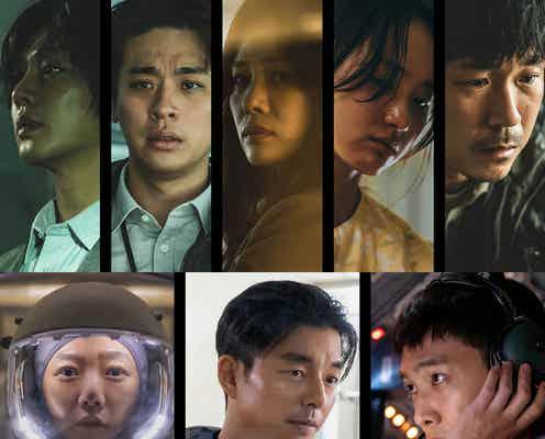 「イカゲーム」に続く…注目の今後配信Netfiix韓国ドラマ4選 コン・ユ最新作も